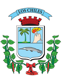 logo-muni-2017-los-chiles---copia.png